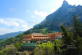 Foto de Hotel Sierra de Cazorla H*** Hotel en La Iruela