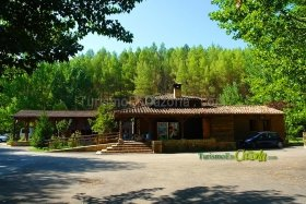 Foto de Camping Rural Los Llanos de Arance Camping en Coto R�os, Cazorla
