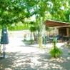 Alojamiento Rural La Toba